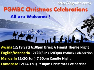 20151220 Christmas Celebrations