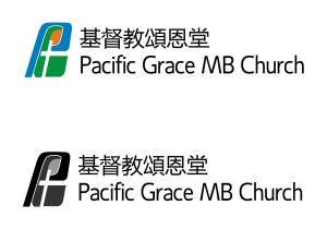 PGMBC Color and Black & White Logos